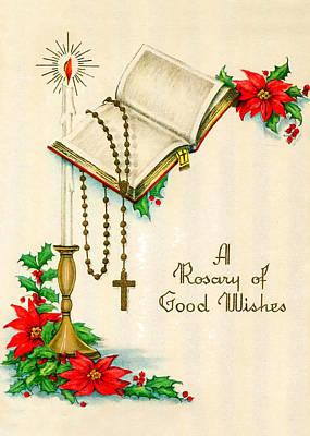 Rosary Good Wishes Art Print by Munir Alawi