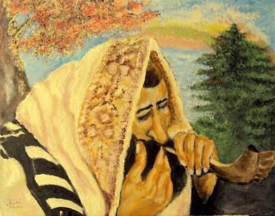 Painting - Rosh Hashanah by Mimi Eskenazi