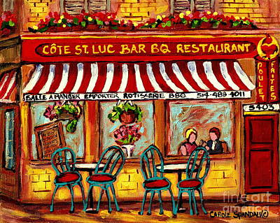 Painting - Rotisserie Cote St Luc Bbq Paris Style Sidewalk Cafe Romantic Bistro Paintings Art Of Montreal  by Carole Spandau