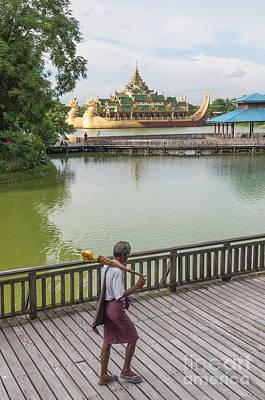 Royal Barge In Yangon Myanmar  Art Print