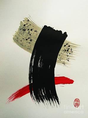 Painting - Rubikon O Wataru by Roberto Prusso