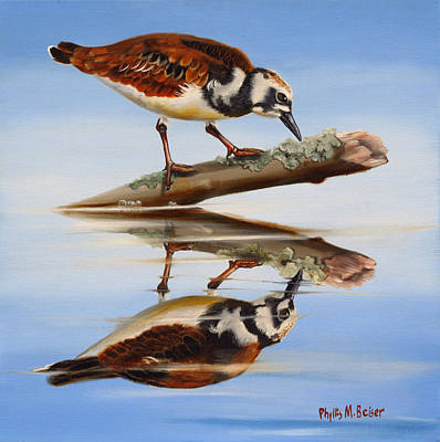 Art Print featuring the painting Ruddy Reflection by Phyllis Beiser