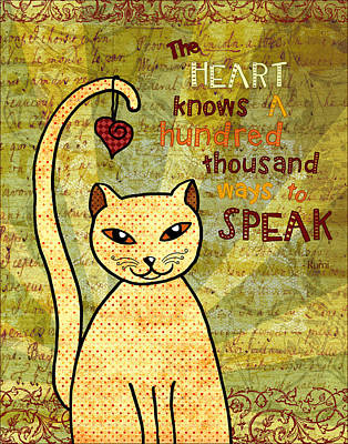 To Know Digital Art - Rumi Cat Heart by Cat Whipple