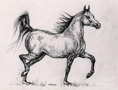running  Bay arabian horse  Original by Angel  Tarantella