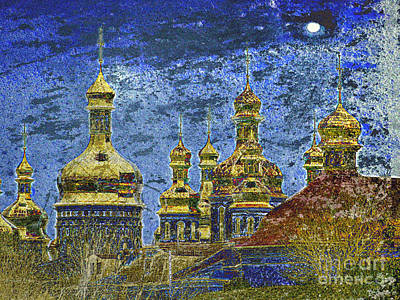 Art Print featuring the photograph Russia by Irina Hays