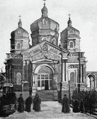 Russian Orthodox Painting - Russia Monastery, C1897 by Granger
