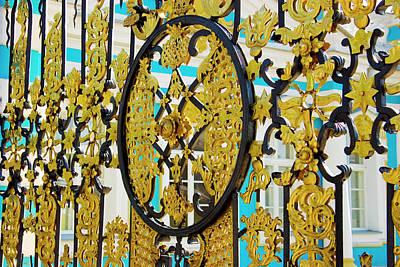 Russia, Pushkin Gate Detail Art Print by Jaynes Gallery