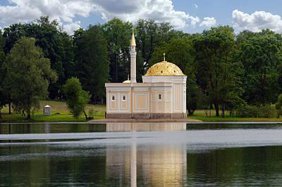 Chesme Photograph - Russia. St.-petersburg. Tsarskoe Selo by Rostislav Bychkov