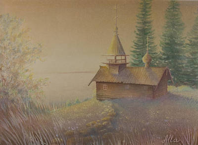 Art Print featuring the painting Russian Chapel by Alla Parsons