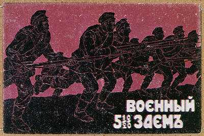 Soviet Union Painting - Russian Civil War, C1917 by Granger