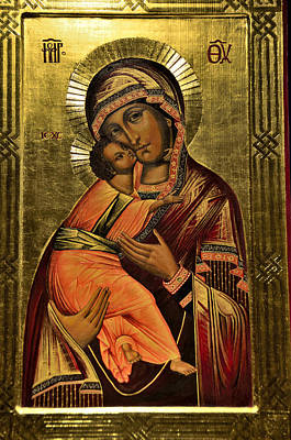 Russian Icon  Our Lady Of Vladimir Art Print