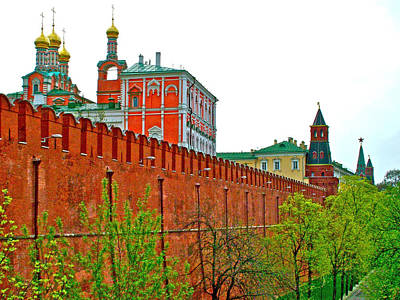 Onion Domes Digital Art - Russian Orthodox Church From Park Outside The Kremlin In Moscow-russia by Ruth Hager