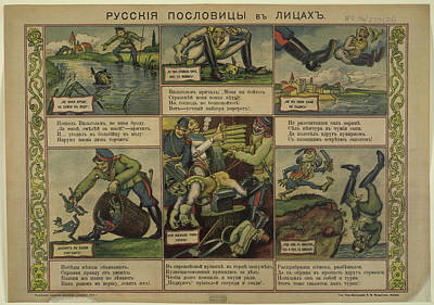 War Poster Photograph - Russian Proverbs Personified by British Library