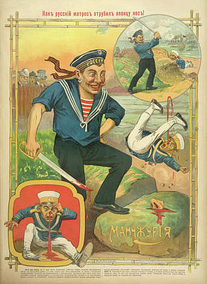 Russian Sailor Art Print by British Library