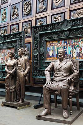 Russian Super-artist Sculptures, Zurab Art Print