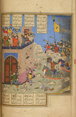 Rustam And His Troops Art Print by British Library