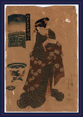 Fireworks Drawing - Ryogoku No Hanabi, Fireworks At Ryogoku. Between 1818 by Utagawa, Toyokuni (1769-1825), Japanese