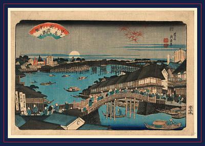 Full Body Drawing - Ryogokubashi No Sekisho by Eisen, Keisai (ikeda Yoshinobu) (1790-1848), Japanese