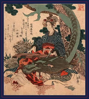 Dragon Drawing - Ryu Ko Niban, Tiger And Dragon No. 2 Dragon by Yajima, Gogaku, 19th Century, Japanese