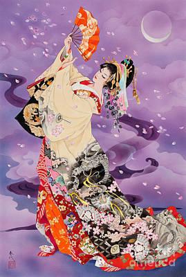 Digital Art - Ryuga by Haruyo Morita