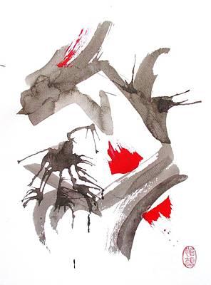 Painting - Saburiminaru by Roberto Prusso