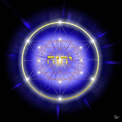 Digital Art - Sacred Geometry 56 by Endre Balogh