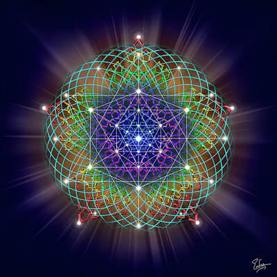 Digital Art - Sacred Geometry 62 by Endre Balogh