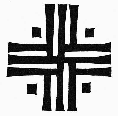 Sacred-symbol Painting - Sacred Roman Cross by Granger