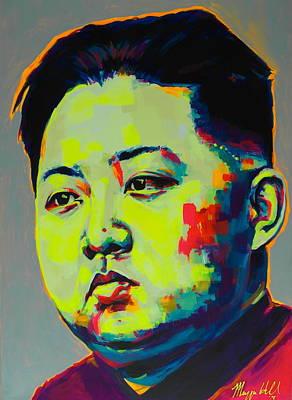 North Korea Painting - Sad Kim by Miss Anna Hall