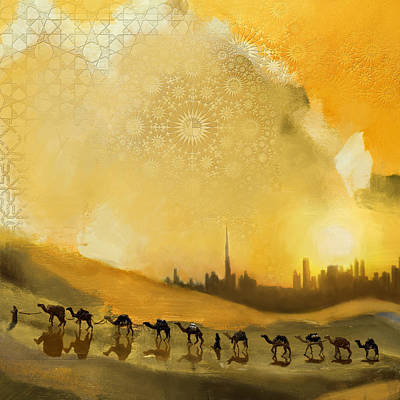 Painting - Safari Desert by Corporate Art Task Force