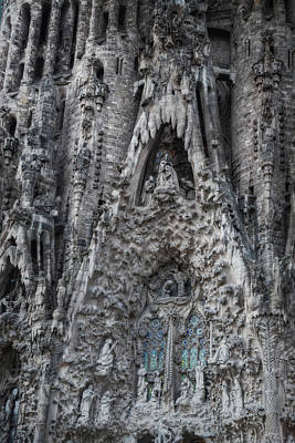 Sagrada Familia Nativity Facade Art Print