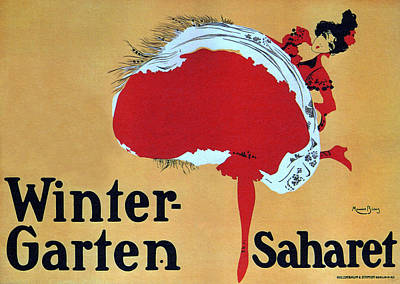 Saharet  Art Print