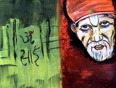 Shirdi Sai Baba Painting - Sai - The Divine Power by Garima Mishra Tiwari