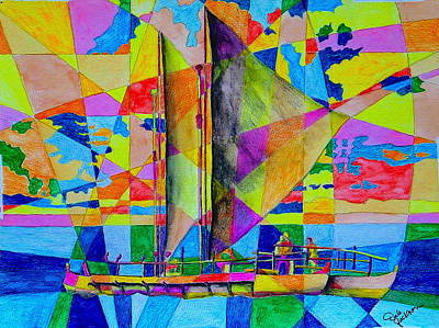 Painting - Sail Way II by Dale Jackson