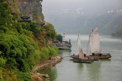 Junk Boat Photograph - Sailing Chinese Junk Boat, Shennong by Douglas Peebles