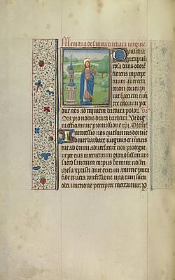 Saint Barbara Workshop Of Willem Vrelant, Flemish, Died 1481 Art Print by Litz Collection