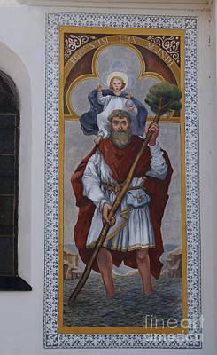 Saint Christopher Mural - Kranj - Slovenia Art Print by Phil Banks