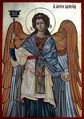 Orthodox Icon Painting - Saint Gabriel by Filip Mihail