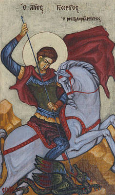 Saint George Agios Georgios Art Print by Sonya Grigorova
