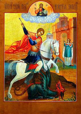 Russian Icon Photograph - Saint George by Munir Alawi