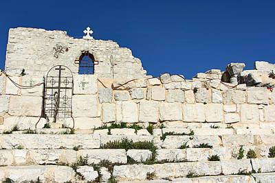 Saint George Ruins Original