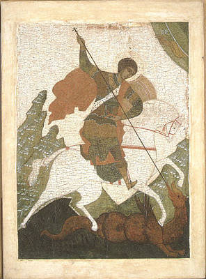 Russian Icon Painting - Saint George by Russian Painter