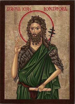 Saint John The Baptist Original