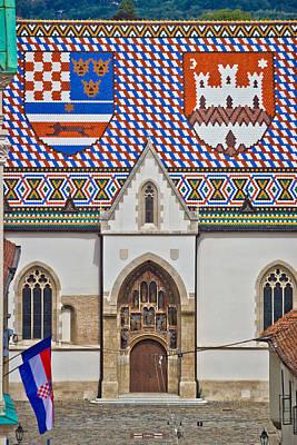 Saint Mark Church Facade Vertical View Art Print