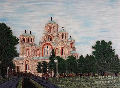 Belgrade Painting - Saint Marko Church  Belgrade  Serbia  by Jasna Gopic