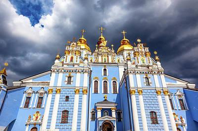 Saint Michael Monastery, Kiev, Ukraine Art Print