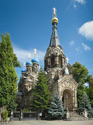 Russian Cross Photograph - Saint Simeon Of The Wonderful Mountain by Torsten Becker
