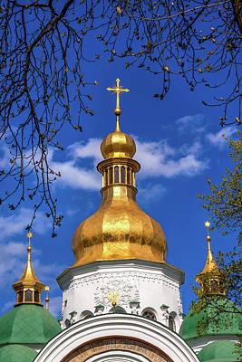Kiev Wall Art - Photograph - Saint Sofia Cathedral, Sofiyskaya by William Perry
