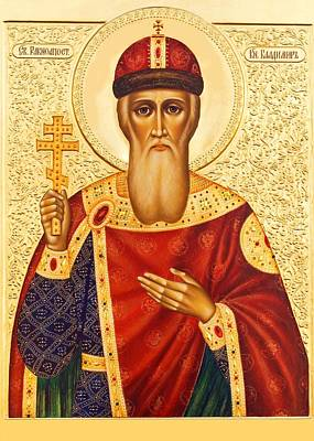 Russian Icon Photograph - Saint Vladimir by Munir Alawi