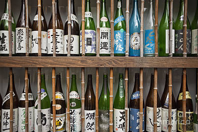 Sake Bottle Photograph - Sake Bottles by Bryan Mullennix